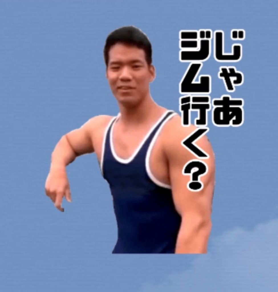 Q:ガリガリなんですけど芳賀セブンはどうやって体重を増やしましたか? A:お菓子食べてゲームで3時間座る
